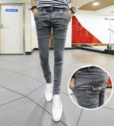 quần jeans nam nhiều nút