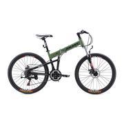 Xe đạp gấp GALAXY H2 (Xanh bộ đội)