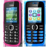 Điện thoại Nokia N110 Cyan