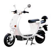 Xe máy điện E-max 80S Trắng