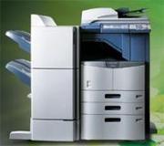 Máy photocopy Toshiba e - Studio 255