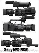 Sony NEX-EA50H/PAL-NTSC