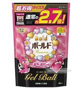 Viên giặt xả Gel Ball hồng (48 viên)