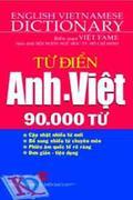 Từ Điển Anh - Việt (90.000 Từ)
