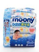 Túi 5 gói giấy ướt Moony (80m*5)