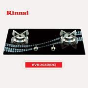 Bếp gas âm Rinnai RVB-2GSD DC (Đen)