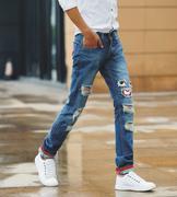 quần jeans nam rách tua
