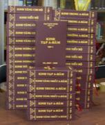 Đại tạng kinh - HT Thích Minh Châu - Trọn bộ 37 quyển