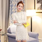 Đầm Ren Tiểu Thư