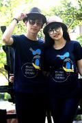 Thun Logo Vịt Couple