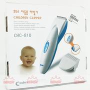 Tông đơ cắt tóc CHC-810