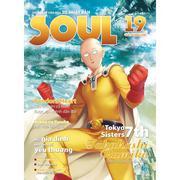 Tạp chí SOUL tập 19