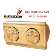 Đèn sưởi nhà tắm Heizen HE-2B (NEW)