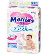 Tã giấy dán Merries L54