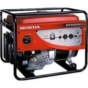 Máy phát điện Honda EP 6500CX(Giật nổ)