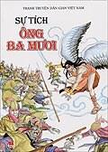 Tranh truyện dân gian Việt Nam - Sự tích ông ba mươi