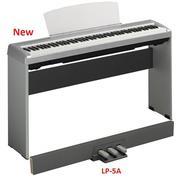 Yamaha Piano P95S