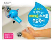 Vòi (nối dài) - rửa tay dành cho bé từ 2-6 tuổi