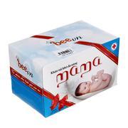Khăn vải khô đa năng Mama (120 tờ/ hộp)