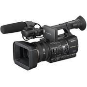 Máy quay Sony HXR-NX5
