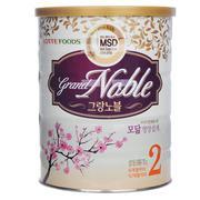 Sữa bột cho bé Lotte Grand Noble MSD 750g số 2