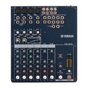Bộ trộn âm Mixer Yamaha MG102C Xanh