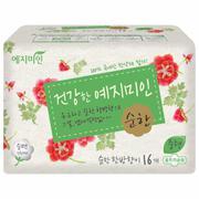 Băng vệ sinh Yejimiin Mild cotton S 16p