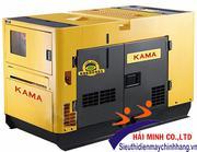 Máy phát điện diesel 3 pha KAMA KDE-45SS3