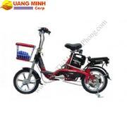 Xe Đạp Điện Yamaha YDC-142