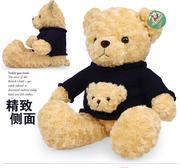 Gấu bông TNB-12