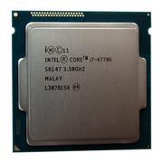 Bộ vi xử lý Intel Core i7-4770K 3.5GHz Turbo 3.9GHz / 8MB / Socket 1150