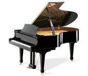 Đàn Grand Piano Kawai GM-12G M/PEP