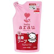Sữa tắm cho bé Arau Baby dạng túi 400ml (Nhật Bản)