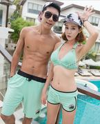 Bộ đồ bơi thời trang Hàn Quốc 140402