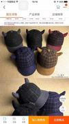 Mũ dạ sừng size 1-3 tuổi