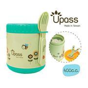 Hộp giữ ấm thức ăn UPASS kèm theo muỗng nĩa 400cc