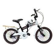 Xe đạp trẻ em BMX Mar 16