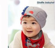 Bộ mũ khăn quàng cổ cotton 2 lớp hình hươu cao cổ