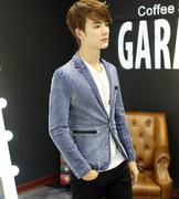 áo khoác jeans blazer cá tính