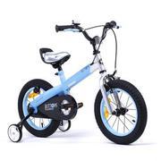 Xe đạp Button thường 18 màu xanh Royal BB - RB18-15M