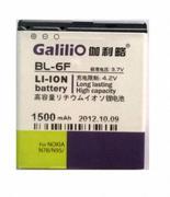 Pin điện thoại Nokia BL-6F (Đen)