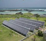 bình nóng lạnh năng lượng mặt trời sơn hà - Thái Dương Năng GCN 500L