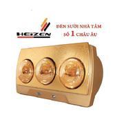 Đèn sưởi nhà tắm Heizen HE-3B (NEW)