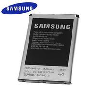 Pin Samsung Wave / S8500