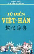 Từ Điển Việt - Hán