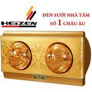 Đèn sưởi nhà tắm Heizen 2 bóng vàng HE2-G