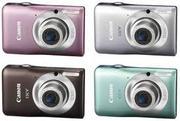 Máy ảnh Canon IXY 200F IS