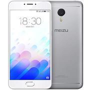 Meizu M3 Note (2GB|16GB)