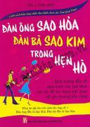ĐÀN ÔNG SAO HỎA - ĐÀN BÀ SAO KIM TRONG HẸN HÒ