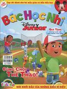 Tạp chí Thế giới tuổi thơ - Bác Học Nhí - Số 2 (tháng 12/2011)